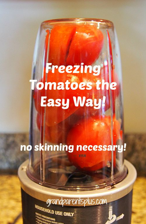 Freezing Tomatoes the Easy Way grandparentsplus.com